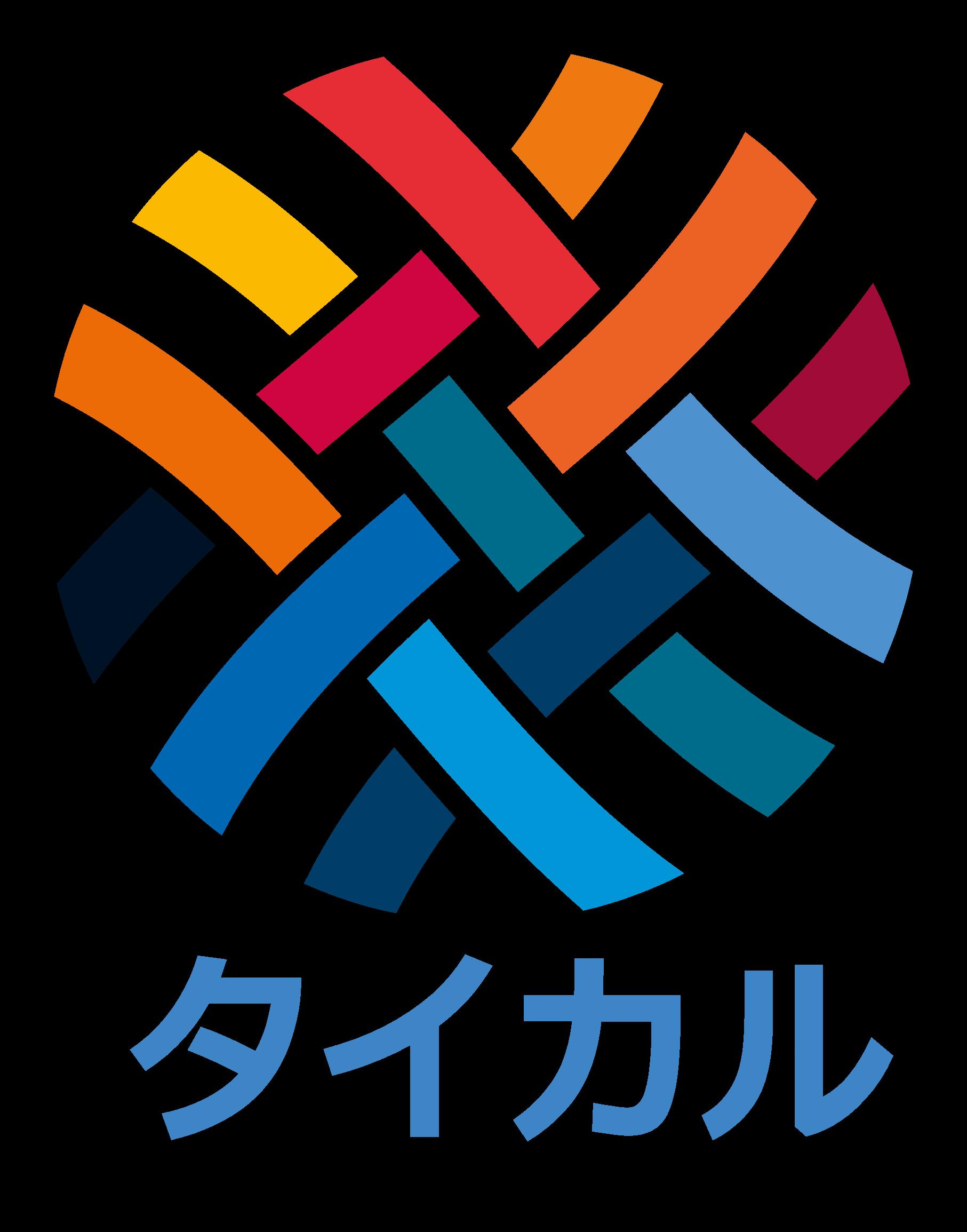 タイカル -大会管理の無料WEBサービス-